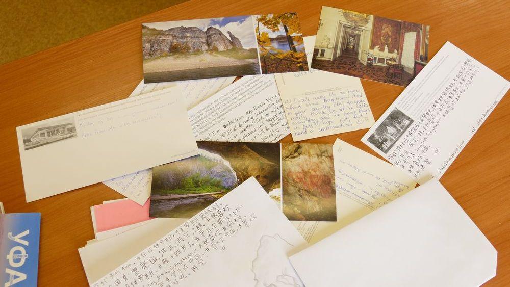 Школьные письма